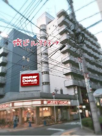 commerce(コメルス)